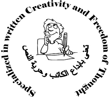 مجلة الكاتب :: رئيس التحرير الفنان وليم نصار